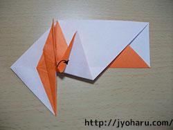 B 箸袋_html_1d28bfc