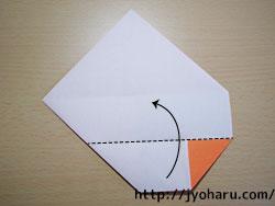 B 箸袋_html_27c057f9