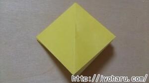 B 小鳥の折り方_html_m32422f3e