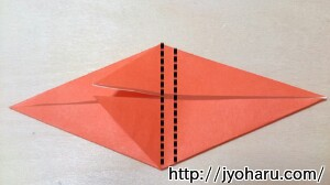 B すずめの折り方_html_m2592842f