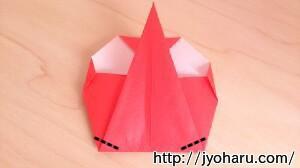 B りんごの折り方_html_m274c7f4d