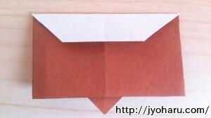 B トナカイの折り方_html_66cfbbf4