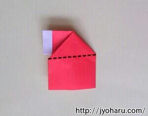 B 折り紙で遊ぼう!長靴の簡単な折り方_html_56a37d2e