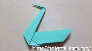B 白鳥の折り方_html_m1fb92c24