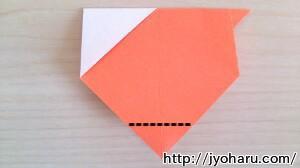 B トナカイの折り方_html_77d7bff0