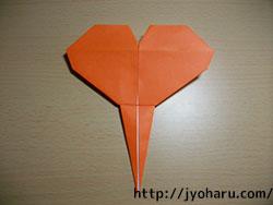 B 秋の葉っぱ_html_m1bb0c17