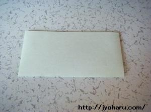 B カード入れ_html_m6518597d