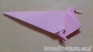 B クジャクの折り方_html_m52e84cfa