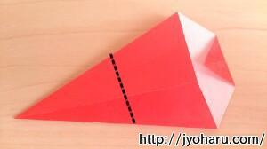 B りんごの折り方_html_m1e409120