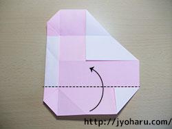 B 箸袋_html_m4beda94c