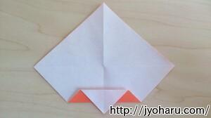 B トナカイの折り方_html_m71c29da2