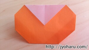 B 柿の折り方_html_3a14e51e