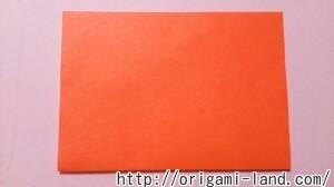 B ハートの便箋の折り方_html_m43ae1fe0