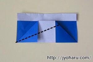 B 折り紙で遊ぼう!長靴の簡単な折り方_html_m22d1e2c3