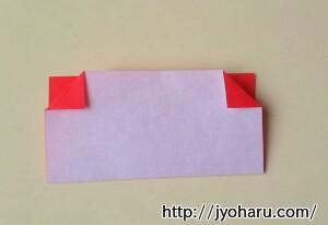 B 折り紙で遊ぼう!長靴の簡単な折り方_html_m2c5d61db