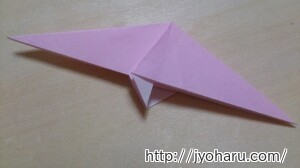 B クジャクの折り方_html_21ee2f0a