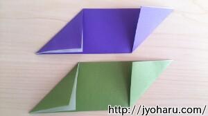 B コマの折り方_html_m603e7c30