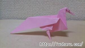 B クジャクの折り方_html_631c3247