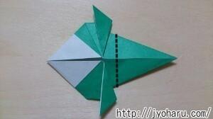 B 小鳥の折り方_html_m8fd1262