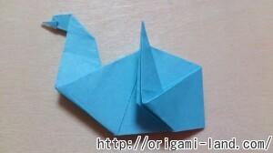 B 白鳥の折り方_html_m5aa4e013