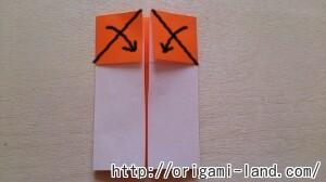 B 家の折り方_html_m6893cfaf