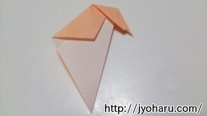 B すずめの折り方_html_m554f319e