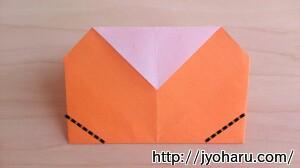 B 柿の折り方_html_m166950e1