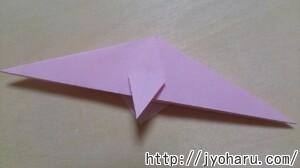 B クジャクの折り方_html_1761a97