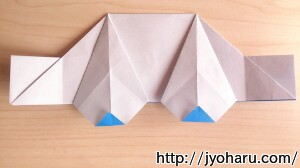 B パトロールカーの折り方_html_3f73db4c