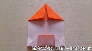 B 家の折り方_html_m6627560f
