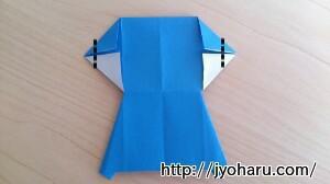 B 織り姫・彦星の折り方_html_m6cdf4fc7