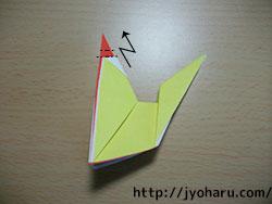 B 飾り色紙_html_m1d01a2bf