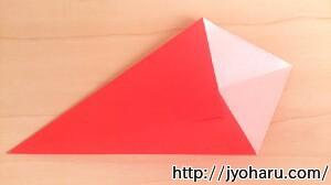 B りんごの折り方_html_m1c0a18e5