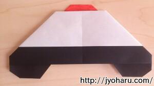 B パトロールカーの折り方_html_3e1f2d79