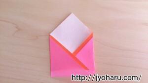 B 織り姫・彦星の折り方_html_78ed5237
