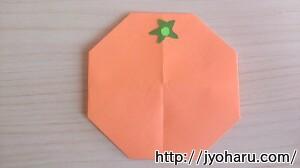 B みかんの折り方_html_25d84d2c