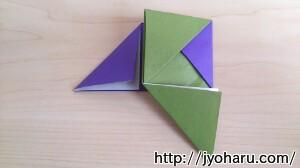 B コマの折り方_html_330815f1