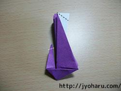B 寿鶴_html_m4b3ca4a7