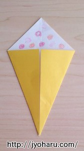 B アイスクリームの折り方_html_m5315582b