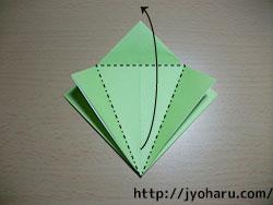 B 鶴_html_3204110b