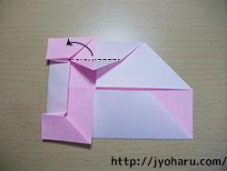 B 箸袋_html_6341f562