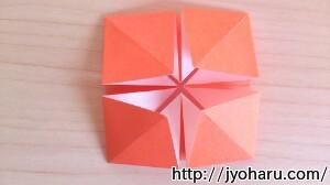 B みかんの折り方_html_3afe4606