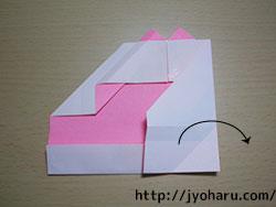 B ハートの箱_html_m71344ce9