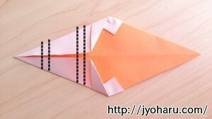 B アイスクリームの折り方_html_m519d76e