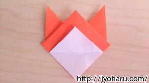 B たぬきの折り方_html_m2a694730