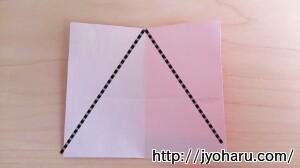 B スイカの折り方_html_m22c794f6
