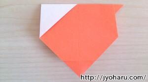 B トナカイの折り方_html_382e4fae
