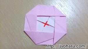 B ツバキの折り方_html_51a9cff3