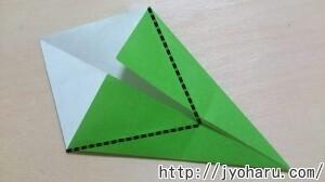 B クジャクの折り方_html_m4e045a64