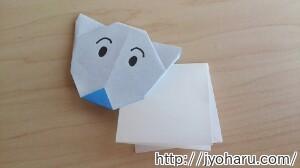 B しろくまの折り方_html_m7831a288